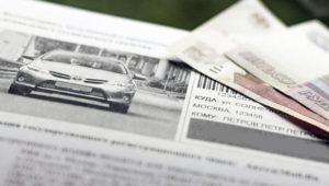 Штраф Государственной инспекции безопасности дорожного движения